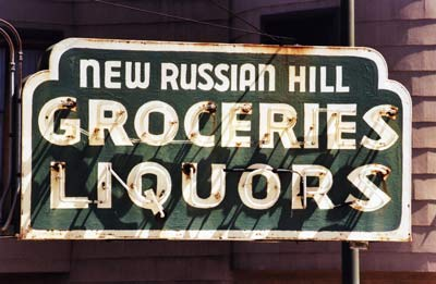 new_russian_hill.jpg