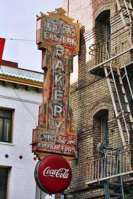 sign_eastern_bakery.jpg